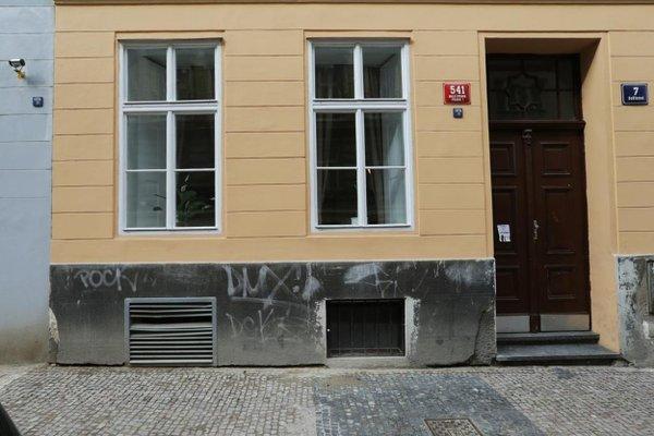 Greg Apartments Kampa Prague - фото 23