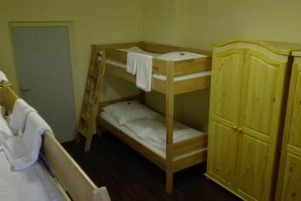 Alm Hostel - фото 10