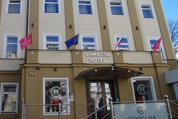 Hotel Chmielna Warsaw - фото 23