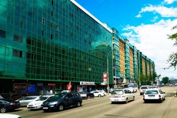 Apartment Smolina - фото 6