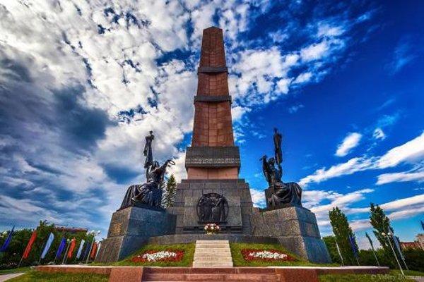 Монумент Дружбы - фото 10