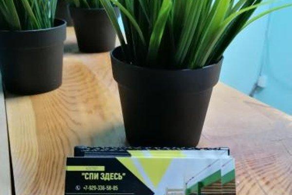 Хостел Квартира 55 - фото 4