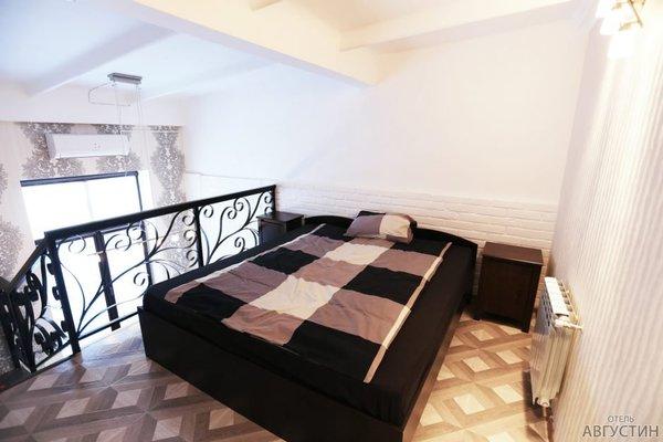 Мини-гостиница Августин - 11