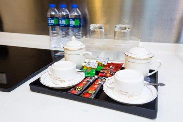 Yo Yo Apartment Zheng Jia Dong Fang Branch - 17