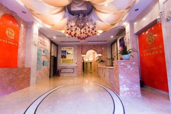 Yo Yo Apartment Zheng Jia Dong Fang Branch - 21