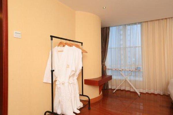 Yo Yo Apartment Zheng Jia Dong Fang Branch - 5