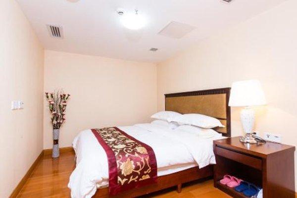 Yo Yo Apartment Zheng Jia Dong Fang Branch - 6