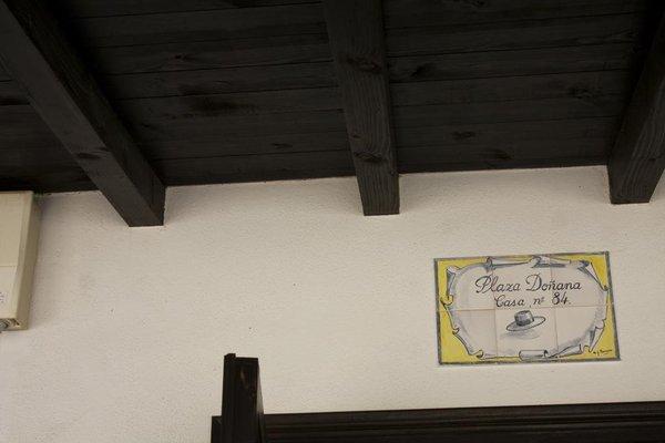 Casa Rural El sombrero - фото 17