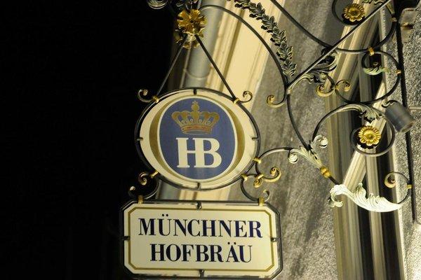 Munchner Hofbrau Coburg - фото 17