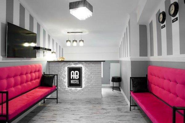 AB Hostel - фото 10