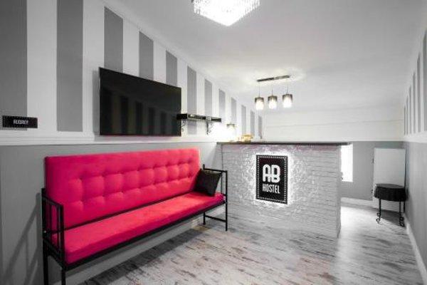 AB Hostel - фото 5