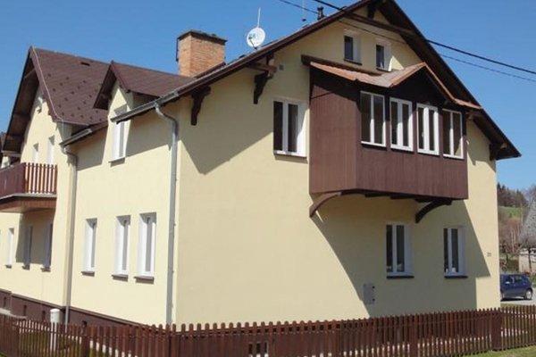 Apartmany Karlovicky dvur - фото 7