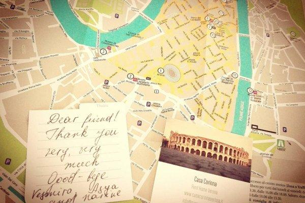 Casa Corinna - фото 7