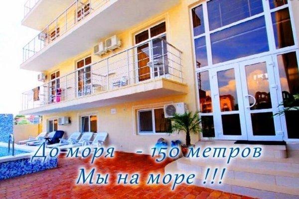 Гостевой дом У Моря - фото 23
