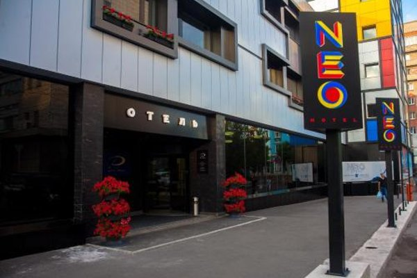 Дом Отель НЕО - фото 68