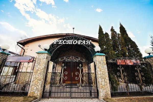 Мини-Отель ГРК Горки 10 - 11