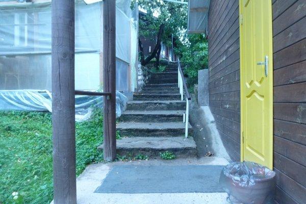 Гостевой дом Бугрово - фото 7