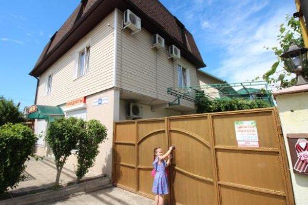 Гостевой дом Самара - фото 50