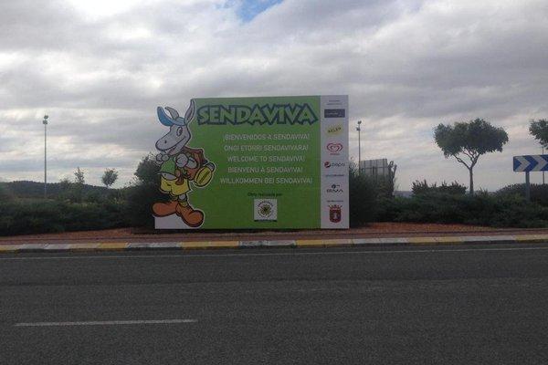 Apartamento Turistico Ciguena De Alfaro - фото 11