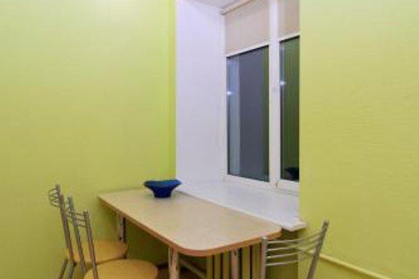 Апартаменты «Vip-kvartira на Скрыганова» - 21