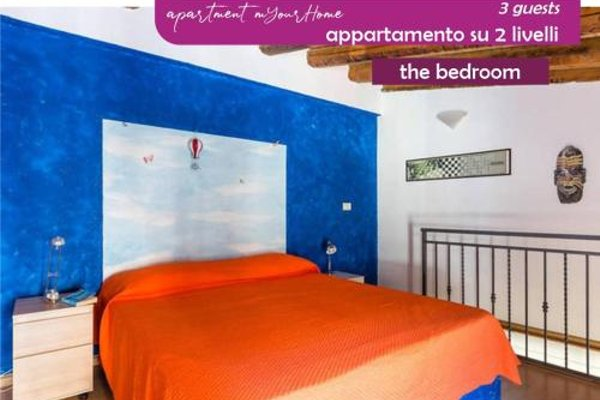 Apartment mYourHome - фото 16