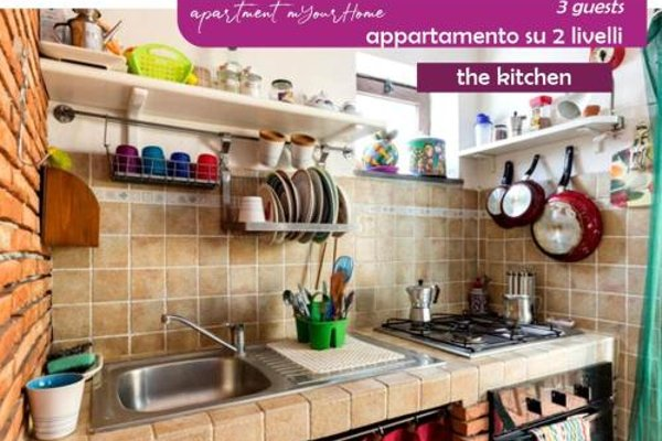 Apartment mYourHome - фото 8