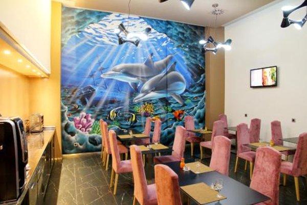 Agua de Mar Hotel Boutique - 18