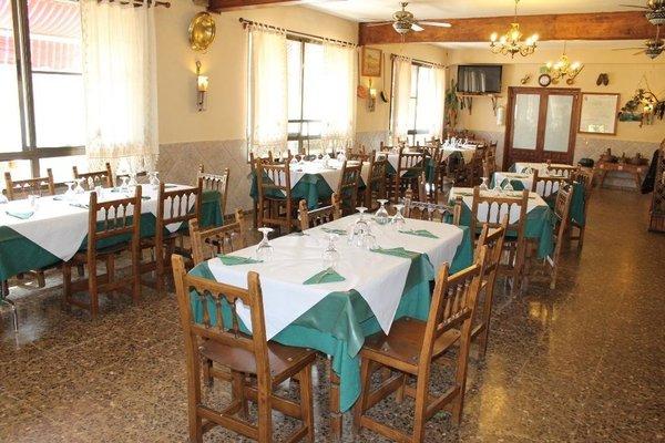 """Hostal Restaurante """"El Cercao"""" - фото 15"""