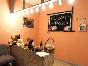 Guesthouse Themes House