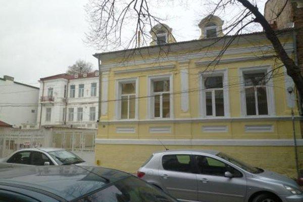 Hostel Rayska Yabalka - фото 18