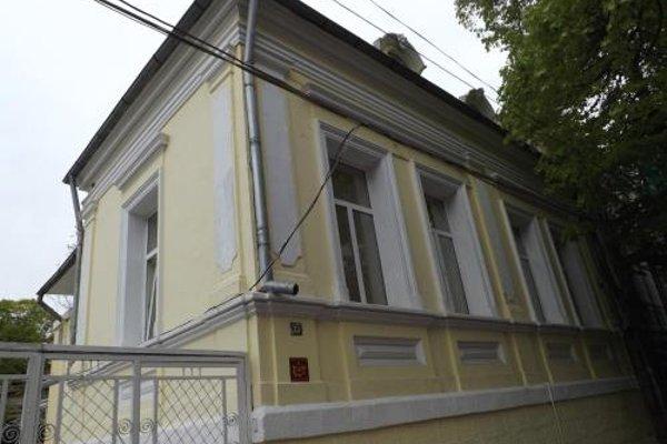 Hostel Rayska Yabalka - фото 19