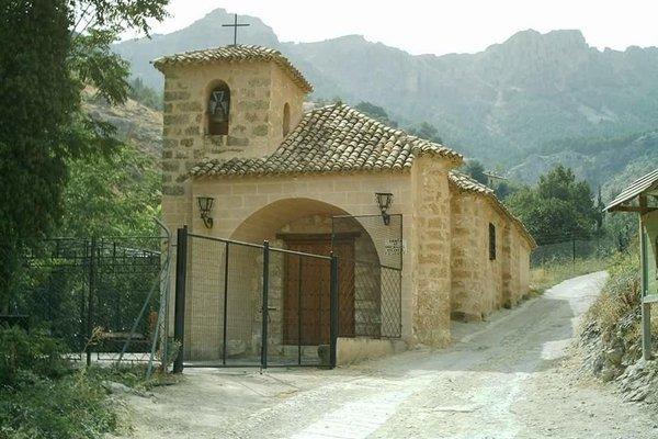 Casa de las Flores Cazorla - фото 21