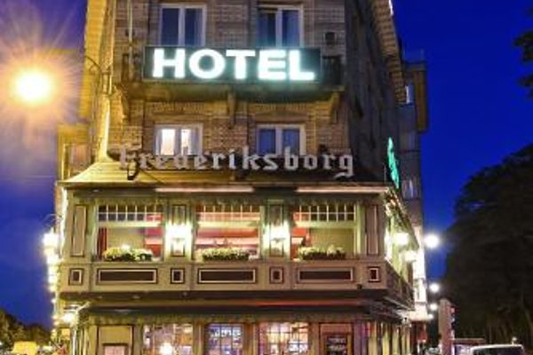 Frederiksborg - фото 21