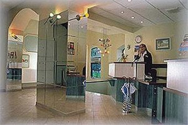 Hotel Polonia Raciborz - фото 14