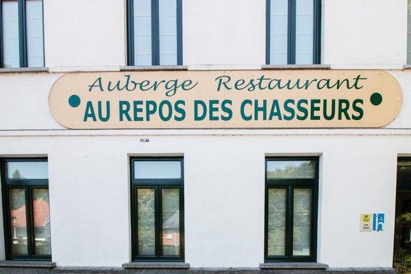 Hotel Au Repos Des Chasseurs - фото 14