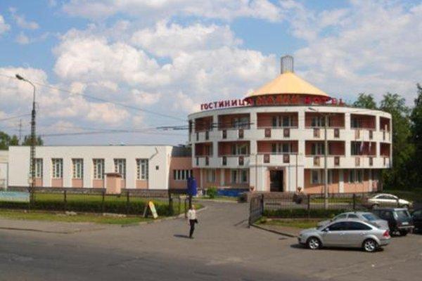Отель Маски - фото 22