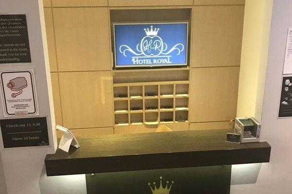 Royal Hotel - фото 11