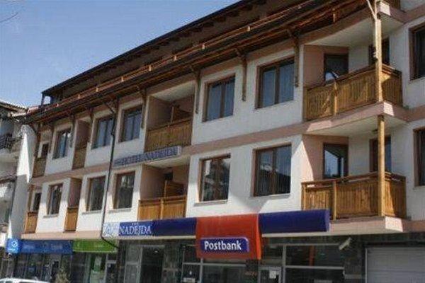 Hotel Nadejda Bansko - фото 12