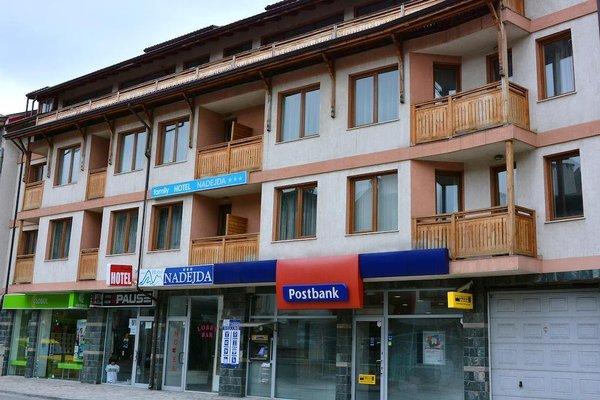 Hotel Nadejda Bansko - фото 13