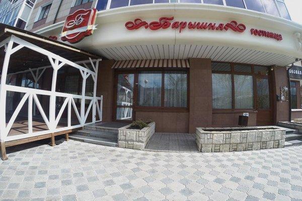 Мини-отель Барышня - фото 23