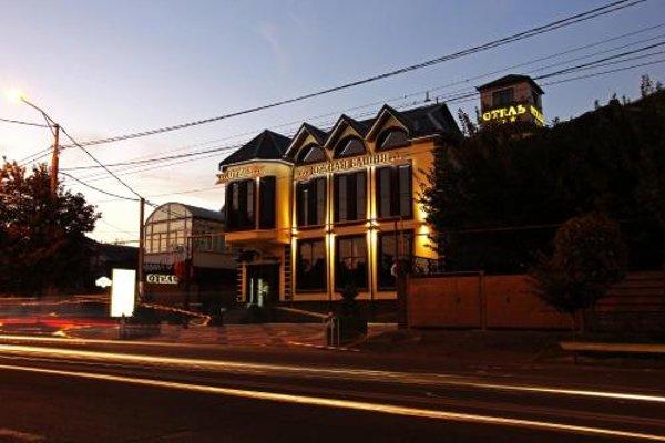 Отель Южная Башня - фото 22
