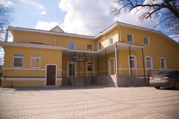 Отель «Столица» - фото 22