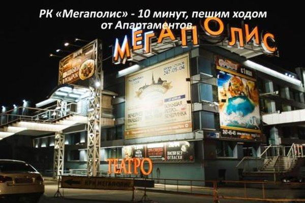 5 Звезд Свердловский проспект - фото 8