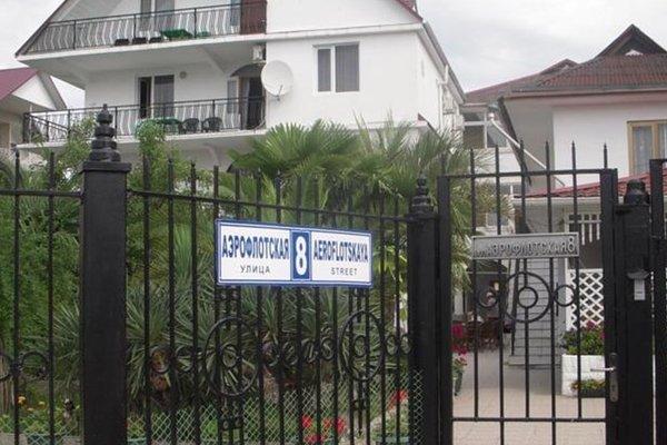 Мини-гостиница «Луч» - фото 22