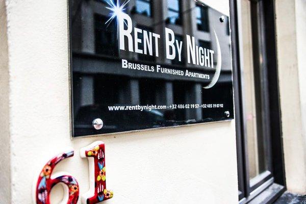 Rentbynight Aparthotel - фото 19