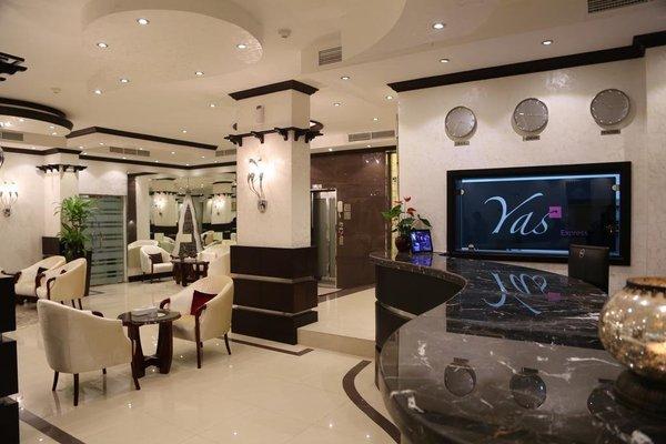 Yas Express Hotel - фото 10