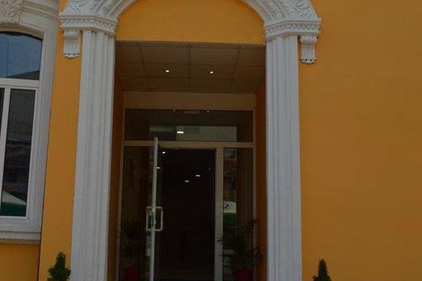 City House Hotel & Restaurant - фото 17