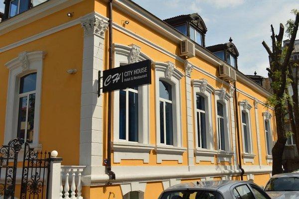 City House Hotel & Restaurant - фото 22