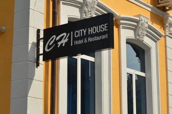 City House Hotel & Restaurant - фото 23
