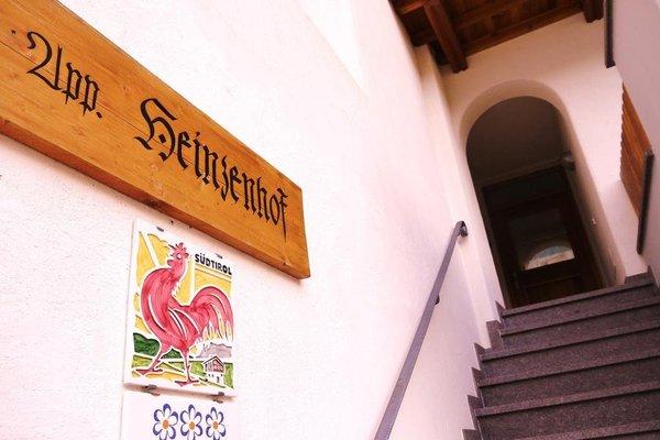Heinzenhof - фото 13